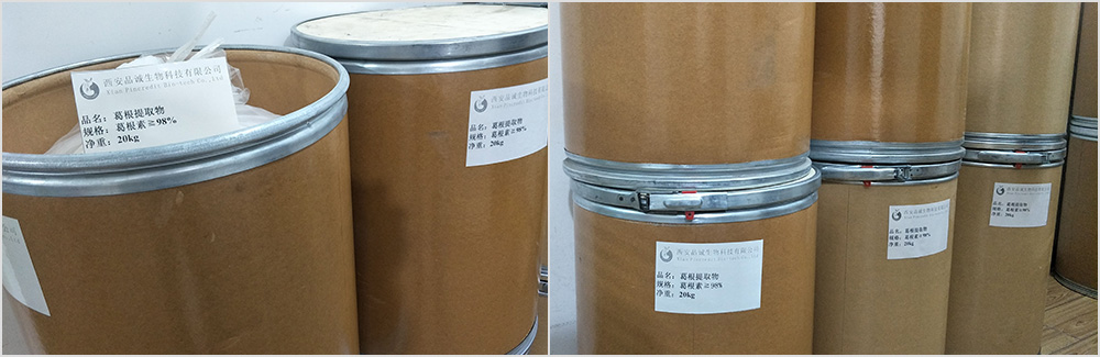 Kudzu Root Extract Packaging